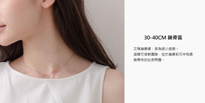 鎖骨鍊能讓圓臉有變小臉的效果,是常見且實用的類型。
